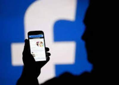 Un falso video en Facebook que está robando contraseñas — Cuidado