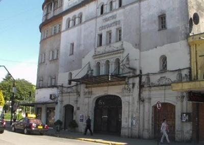 El Cervantes de Valdivia, Buenos Aires: necesita atención como el de Tánger